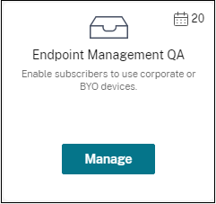 Endpoint Managementの[管理]ボタン