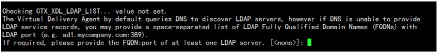 image of ldap server setting on the linux vda