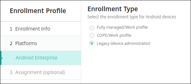 Enrollment Profiles configuration screen