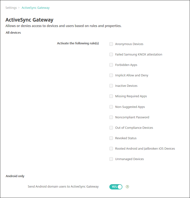 ActiveSync Gateway의 이미지