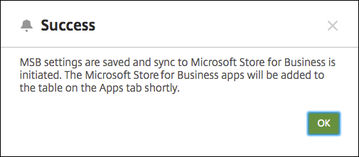 Microsoft Store for Business設定画面の画像